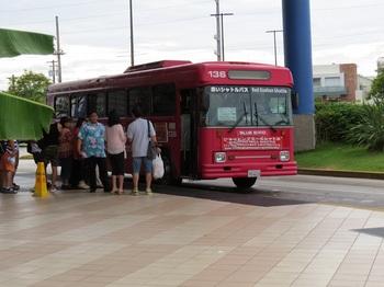 15シャトルバスマイクロネシアへ.JPG