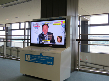 new_2オリンピック決定.jpg